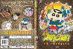 miniatura Shin Chan La Invasion Por Agustin cover dvd