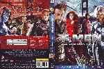 miniatura X Men 3 La Decision Final Edicion Especial 2 Discos Por Lankis cover dvd