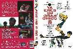miniatura Ya Eres Un Gran Chico Por Condozco Jones cover dvd