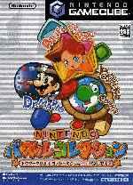 miniatura Nintendo Puzzle Collection Frontal Por 3571 cover gc