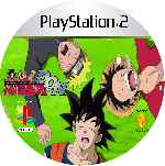 miniatura Battle Stadium Don Cd Custom V2 Por Mierdareado cover ps2