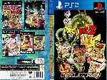 miniatura Dragon Ball Collection Dvd Custom Por Juankanime cover ps2
