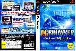 miniatura Eg Browser Dvd Por Franki cover ps2