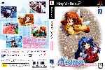 miniatura Kanon Dvd Por Seaworld cover ps2