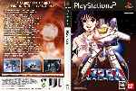 miniatura Macross Dvd Custom Por Helia2 cover ps2
