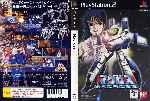 miniatura Macross Dvd Custom V2 Por Bluegazer cover ps2