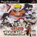miniatura Naruto Frontal Por Warcond cover ps2
