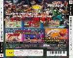 miniatura Naruto Trasera Por Warcond cover ps2