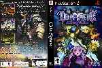 miniatura Odin Sphere Dvd Custom V2 Por Angel Azrael cover ps2
