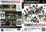 miniatura Professional Baseball Spirits 2010 Custom Dvd Por Omarperez77 cover ps2