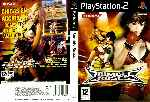 miniatura Rumble Roses Dvd Por Seaworld cover ps2