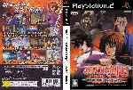 miniatura Rurouni Kenshin Enjou Kyoto Rinne Dvd Custom Por Ultimate Pegasus cover ps2