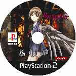 miniatura Saikano Cd Custom Por Himura3197 cover ps2