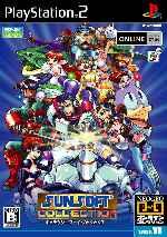 miniatura Sunsoft Collection Frontal Por Evilkrado cover ps2