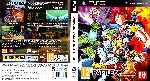 miniatura Dragon Ball Z Battle Of Z Por Hyperboreo cover ps3