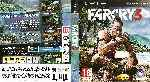 miniatura Far Cry 3 Por Javilonvilla cover ps3