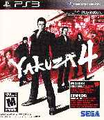 miniatura Yakuza 4 Frontal Por Humanfactor cover ps3