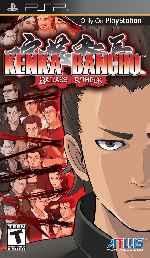 miniatura Kenka Bancho Badass Rumble Frontal Por Duckrawl cover psp