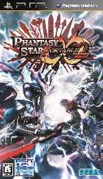 miniatura Phantasy Star Portable 2 Infinity Por Sapelain cover psp