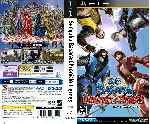 miniatura Sengoku Basara Chronicle Heroes Custom Por Alan160506 cover psp