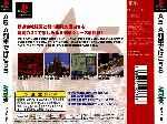miniatura A5 A Ressha De Gyouko Trasera Por Asock1 cover psx