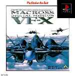 miniatura Macross Digital Mission Vf X Frontal Custom Por Sevenstar cover psx