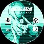 miniatura Metal Gear Solid Cd3 Custom Por Elfo400 cover psx