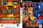 miniatura Yu Gi Oh Forbidden Memories Dvd Custom Por Matiwe cover psx