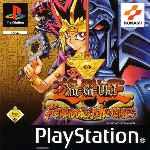 miniatura Yu Gi Oh Forbidden Memories Frontal V3 Por Matiwe cover psx