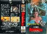 miniatura Pesadilla En Elm Street 1984 Por Antpmzgmz cover vhs