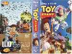 miniatura Toy Story Region 4 Por Women Panter cover vhs