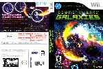 miniatura Geometry Wars Galaxy Dvd Custom Por Jmgjmgjmg cover wii