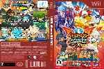 miniatura Inazuma Eleven Strikers 2012 Xtreme Dvd Custom Por Humanfactor cover wii
