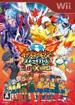 miniatura Inazuma Eleven Strikers 2012 Xtreme Frontal V2 Por Humanfactor cover wii