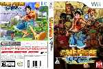 miniatura One Piece Unlimited Adventure Dvd Por Conker25 cover wii