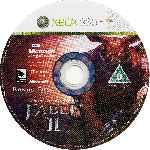 miniatura Fable Ii Collectors Edition Cd2 Por Seaworld cover xbox360