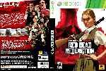 miniatura Red Dead Redemption V3 Por Jean Carlos Bond007 cover xbox360