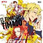 miniatura El Timador Timado Temporada 01 Por Chechelin cover divx