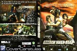 El Imperio Del Dragon Custom Carátula Dvd Lung Fu Moon 2006