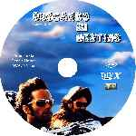 carátula cd de Easy Rider - Buscando Mi Destino - Custom