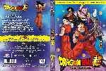 carátula dvd de Dragon Ball Super - La Saga Del Torneo Del Poder - Box 7 - Custom