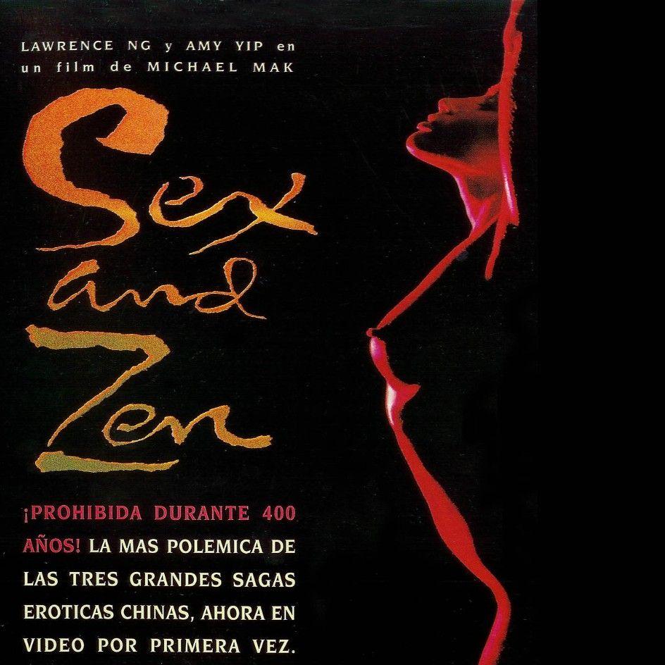 Sex And Zen (1992)