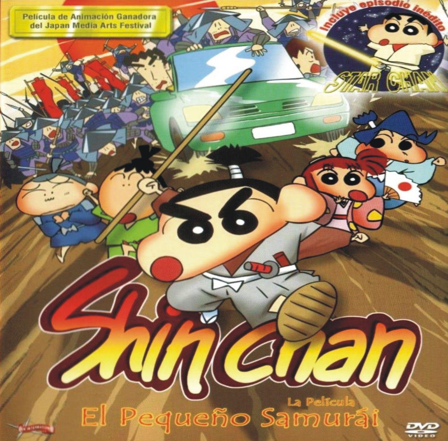 Shin Chan: El Pequeño Samurai (2002)