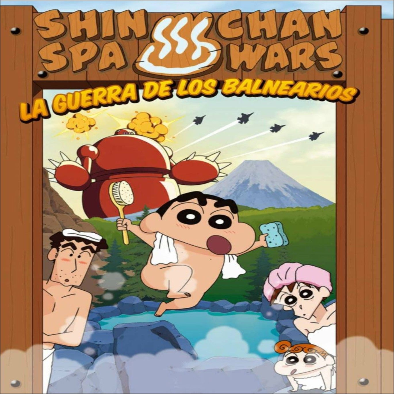 Shin Chan: Spa Wars (1999)